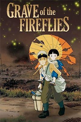 gravefireflies