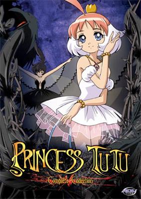 princesstutu
